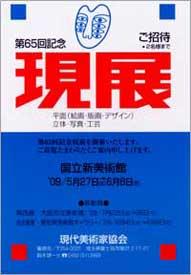 奈良さん入選