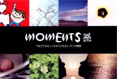 akko 「moments」