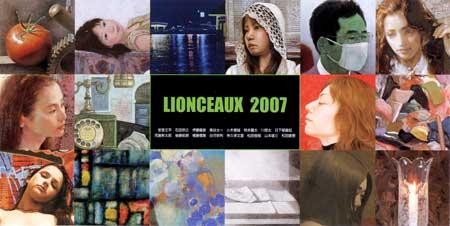 LIONCEAUX2009